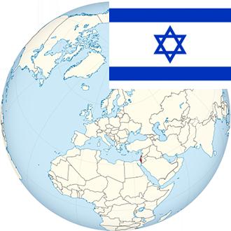 Globus-Israel