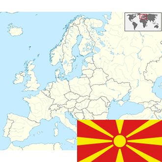 Globus-Nordmazedonien