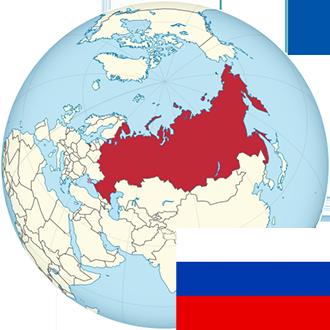 Globus-Russland