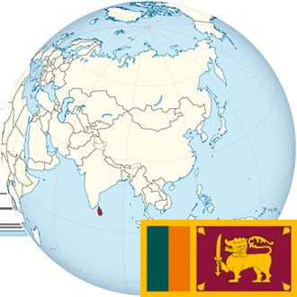 Globus-Sri Lanka